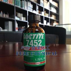 乐泰7452处理剂