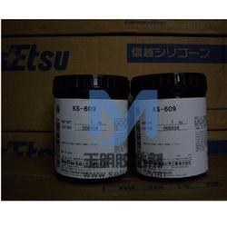信越KS-609导热硅脂
