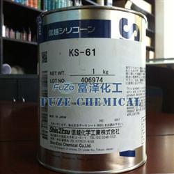 信越KS-61密封润滑油