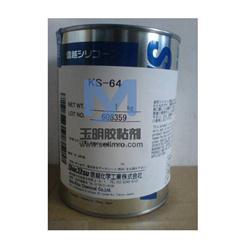 信越KS-64合成油