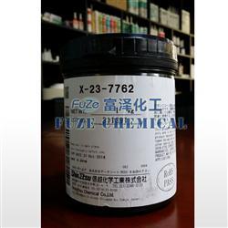 信越X-23-7762高导热硅脂