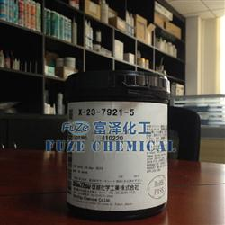 信越X-23-7921-5导热硅脂