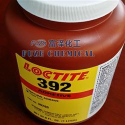 乐泰392结构胶  Loctite 392 1KG