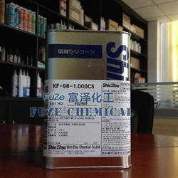 信越KF96硅油|ShinEtsuKF96