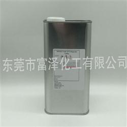 道康宁LDC2577D防潮绝缘胶