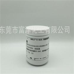 道康宁TC-5625C的产品图片