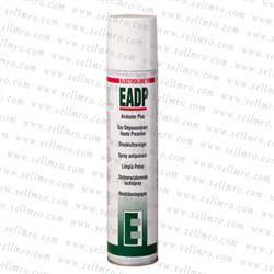 易力高EADP强力气体除尘剂
