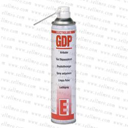 易力高GDP高效除尘剂