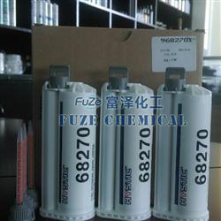 海斯迪克68270双组份丙烯酸酯结构胶_HYSTIC 68270   50ML