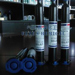 海斯迪克UV105|Hystic UV105