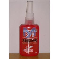 乐泰272螺纹锁固剂