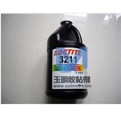 乐泰3211的产品图片