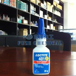 乐泰401的产品图片
