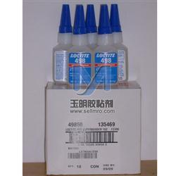 乐泰498的产品图片