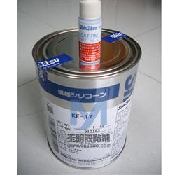 信越KE-17的产品图片