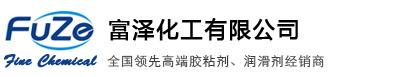 道康宁、信越、乐泰胶水专业供应商-www.sellmro.com首页