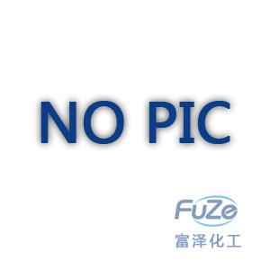 信越KE4560导热性硅胶|ShinEtsu KE4560